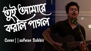 Tui amare korli re pagol adda with Imran Vai n safwan sabbir