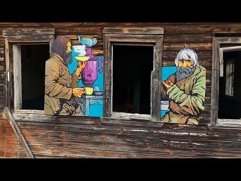 Телеканал Euronews рассказал о художнике, который оживляет заброшенные деревни в Ивановской области