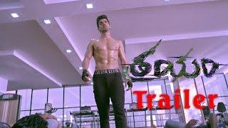 Thrayam Movie Teaser | Vishu Reddy | Abhiram | Sanjana | Gautham Naidu | Latest | Tollywood