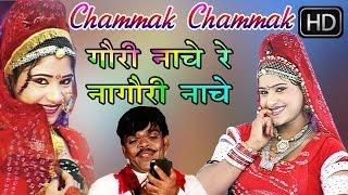 Shadi Me DJ Baje Nagouri Chhori Nache Thari Nach Pyari Rajasthani Superhit DJ Mix Marwari SohanJani