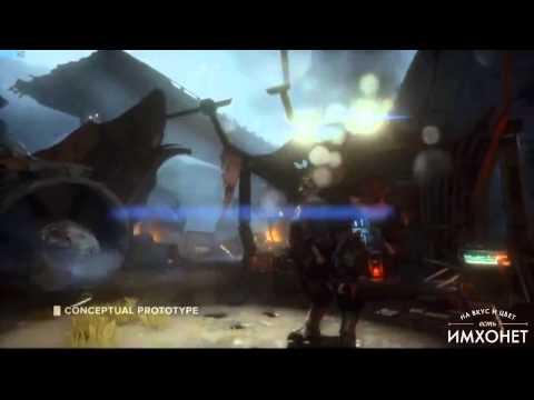 Fallout 4 - дата выхода, системные требования