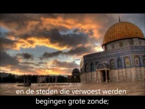 Quran : Maher al Muaiqly - Surah Al Haqqah (NL ondertiteling)