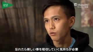 大迫傑 Life 2.0 TRAVEL 動画