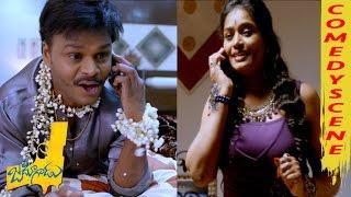 Sapthagiri Calls Jayavani Hilarious Comedy Scene  Jadoogadu Movie Scenes