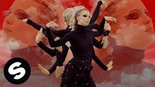 CID X Anabel Englund - Use Me Up