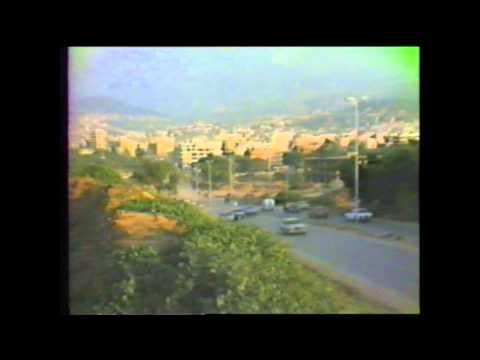 VIDEO  BATTAGLIONE SAN MARCO LIBANO BEIRUT 1983-1984 -  PARTE 7.wmv