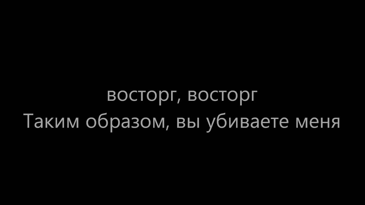 MICHEL TELó : nosa nosa asi voce me mata lyrics
