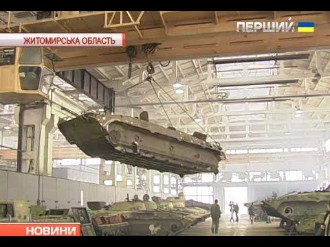 Міноборони зайнялося ремонтом військової техніки