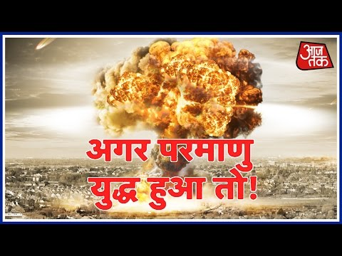 VARDAAT: What Will Happen If India And Pakistan Engage In Nuclear War?