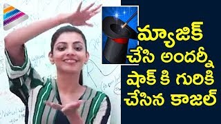 Kajal Aggarwal Amazing LIVE Performance as MAGICIAN | FB Interview | MLA Telugu Movie | Kalyan Ram