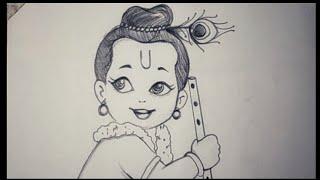 Play this video simple shading Baal Krishna Pencil drawing  Lord Krishna Janmashtami drawing