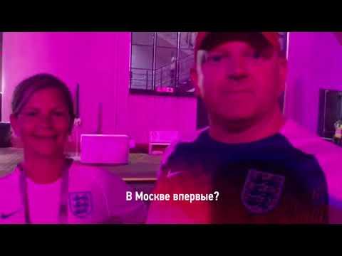"""Английские фанаты влюблись в Москву и скандируют """"Россия! Россия!"""""""