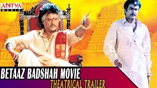 Rajinikanth's Betaaz Badshah Trailer ( Pedarayudu Movie ) Hindi Dubbed Movie | Mohan Babu, Soundarya