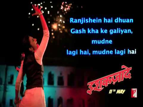 Main Pareshan - Karaoke - Ishaqzaade