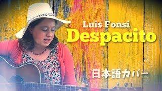 Luis Fonsi  Despacito Japanese Cover