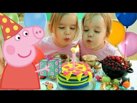 Свинка Пеппа День Рождения свинки Пеппы Мультфильм Peppa Pig Мультик с игрушками Новая серия