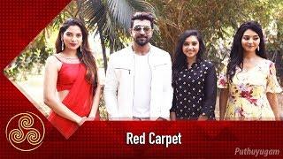 Thadam Audio Launch   Red Carpet   15/02/2019   PuthuyugamTV