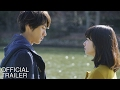 Tomorrow I Will Date Yesterday S You Trailer mp3
