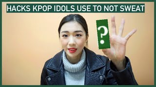 Hacks Kpop Idols use to not SWEAT | IDOL INSIDER 🔍