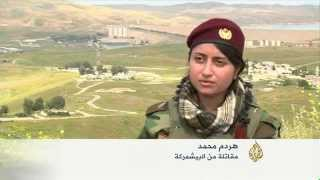 A Female Battalion of Peshmerga Protecting Mosul Dam (Aljazeera tv arabic)