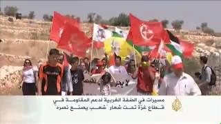 مسيرات بالضفة الغربية لدعم انتصار المقاومة بغزة