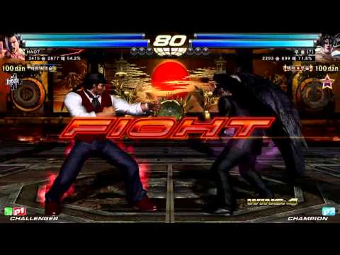 TEKKEN TAG2 UL 6/8 HAO VS KNEE - (TRUE TEKKEN GOD MATCH)