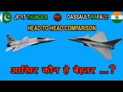 Indian Defence News : Rafale vs Pak JF 17 Thunder Comparison in Hindi,JF 17 Thunder vs Rafale