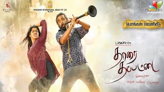 Tharai Thappattai Preview