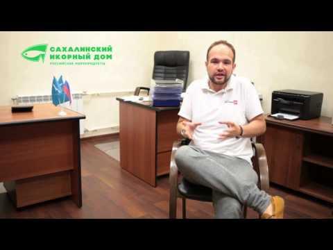 Дмитрий Райкин отзыв о продукции Сахалинского икорного дома