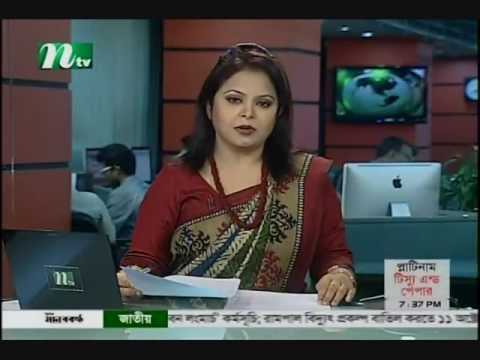 Bangla News NTV September  28, 2013