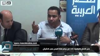 مصر العربية | مدير الادمان بالعباسية: 58 % من جرائم هتك العرض بسبب الحشيش