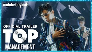 Official Trailer | Top Management