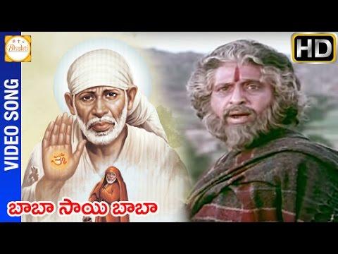 Sri Shirdi Sai Baba Mahathyam Movie Songs - Baba Sai Baba Song...