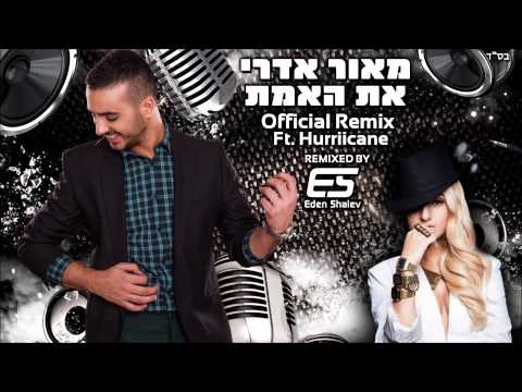 מאור אדרי - את האמת | The Official Remix Eden Shalev ft. Hurriicane