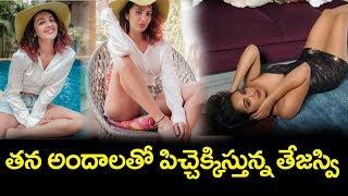 Tejaswi Madivada Latest Photoshoot 2019 | Tejaswi Madivada | Tollywood News | Top Telugu Media