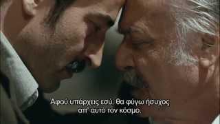 KARADAYI - ΚΑΡΑΝΤΑΓΙ ΕΠΕΙΣΟΔΙΟ(BOLUM) 24 TRAILER 1 GREEK SUBS