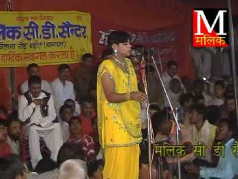 Haryanvi Jokes And Ragni video