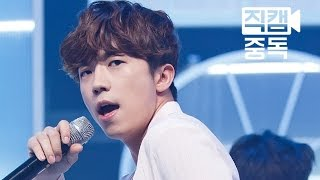 [Fancam] Woo Young of 2PM(투피엠 우영) My House(우리 집) @M COUNTDOWN_150618