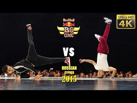 Red Bull BC One Russian Cypher 2015, Moscow - 1/4 battle 1 - 4K LX100