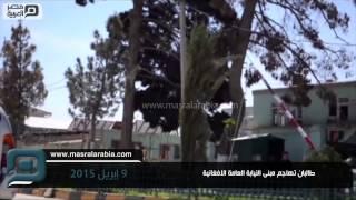 مصر العربية | طالبان تهاجم مبنى النيابة العامة الافغانية
