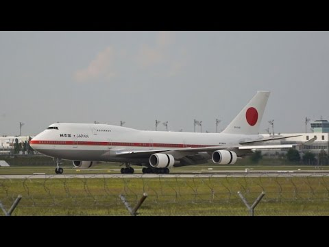Japan Prime Minister Shinzo Abe arrival for G7 Summit 2015 Germany Boeing 747-47C 20-1102