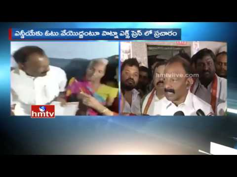 Don't Vote For NDA - AP Cong Leaders | Campaign in Patna Express | HMTV