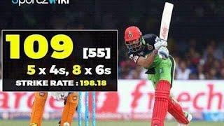 Download Virat kohli scored 109 for 55 balls vs Gujrat Lion in IPL || RCB VS GL || 3Gp Mp4
