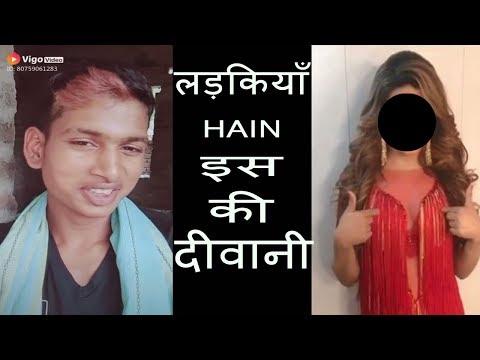 ROCKY SUPERSTAR VIGO VIDEO || PRINCE KUMAR KA BHAI || MUSICALLY TIK TOk