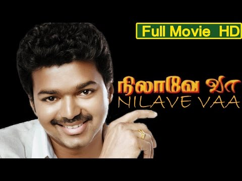 Tamil Full Movie| | Nilave Vaa Full Hd Movie | Ilaiyadalapathi Vijay Superhit Movie video