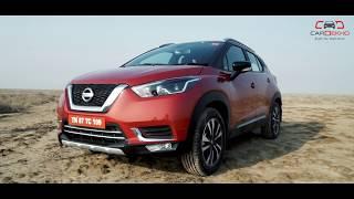 2019 Nissan Kicks First Drive Review In Hindi | CarDekho.com