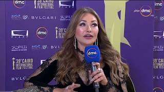 مهرجان القاهرة السينمائي - لقاء مع النجمة الكبيرة