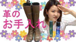 【fashion】今更だけど冬の革ブーツを手入れして収納しようと思う