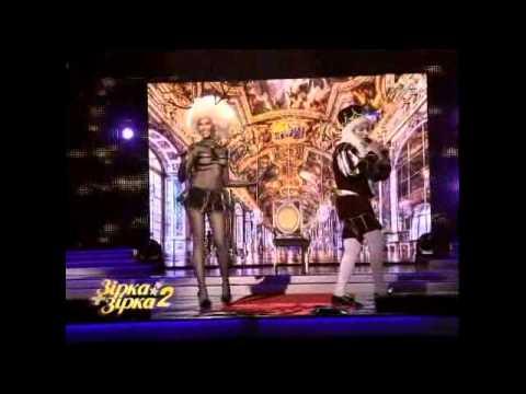 Оля Полякова - Всё могут короли (& Георгий Делиев) (Live)