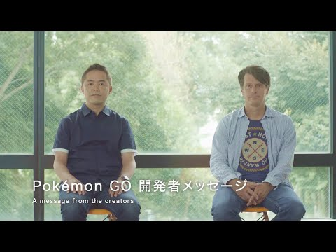 【ポケモンGO攻略動画】公式動画で開発者メッセージ公開  – 長さ: 1:33。
